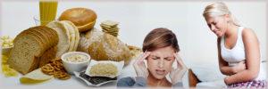 glutensensitivity2